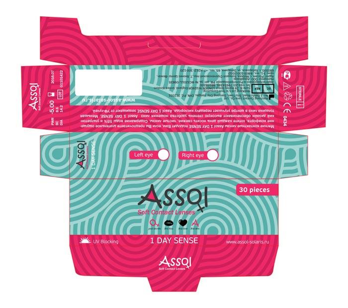 Assol_pink