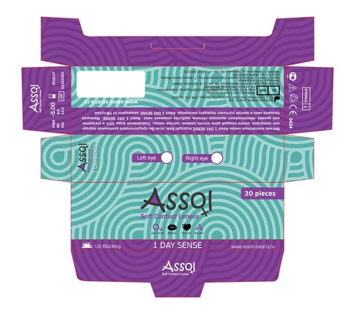 Assol_violet