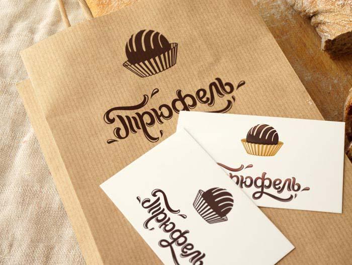 Bakery mockup_03