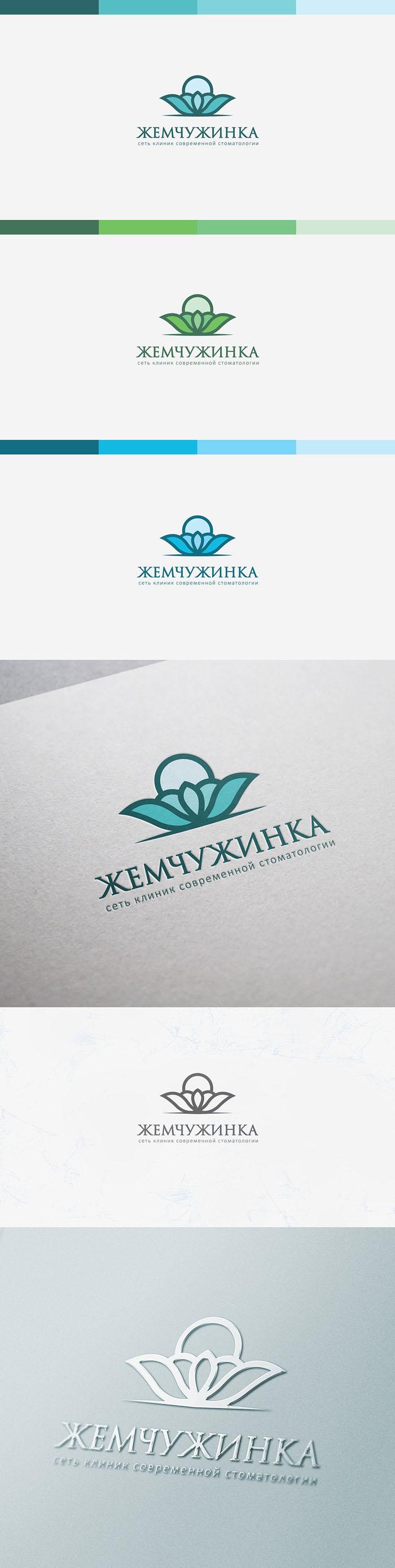 Лого стоматология