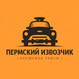 Логотип для службы такси, г. Пермь