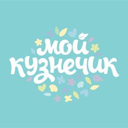 Мой кузнечик. Логотип интернет-магазина товаров для новорожденных, г. Москва