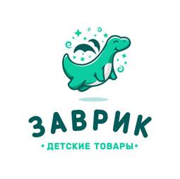 Заврик. Разработка логотипа для магазина товаров для детей