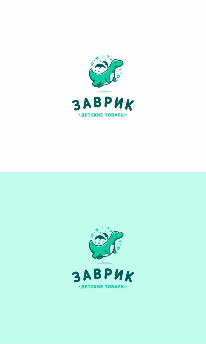 zavrik_logo