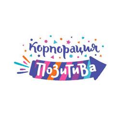 Корпорация позитива. Разработка логотипа для организации в г. Уфа.