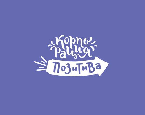 positive_corp_logo_1