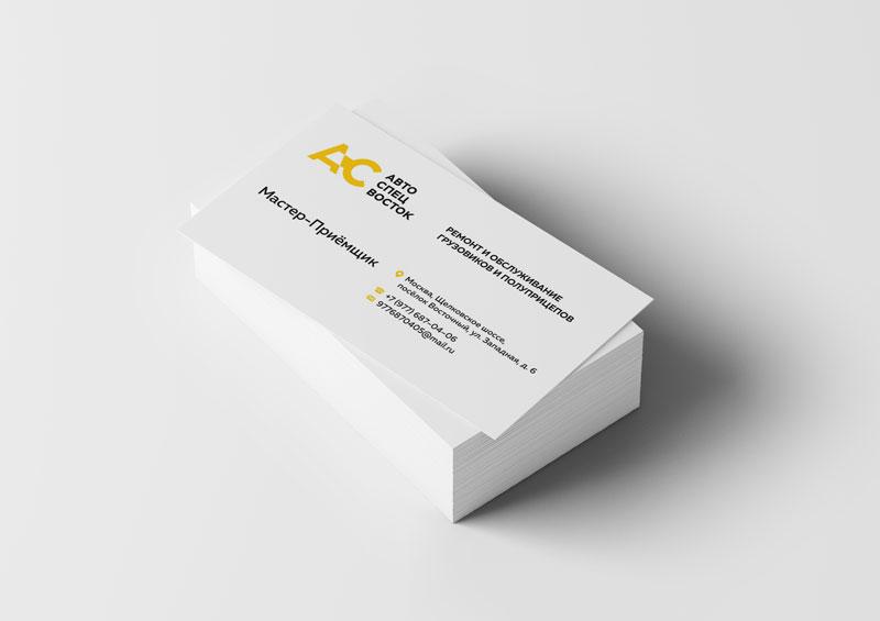 АСВ_card