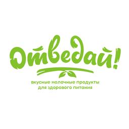 Логотип для производителя молочных продуктов, г. Ростов-на-Дону