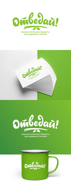 Logo_presentation-(zadumka)