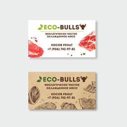 Разработка визитки для Eco-Bulls, продовольственная тематика