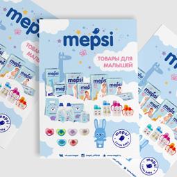 Плакаты для Mepsy